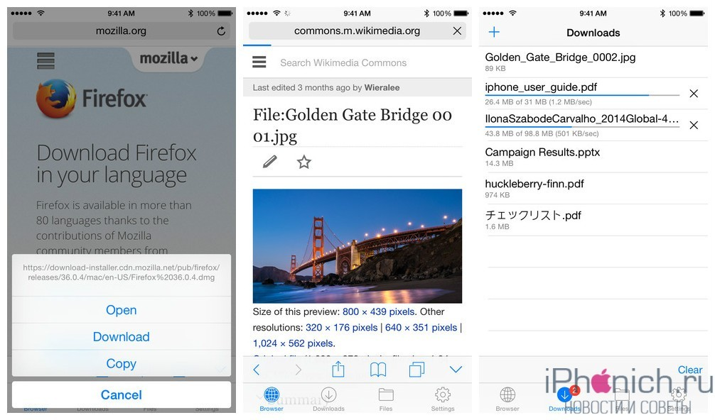 Downloads Lite — Downloader Download Manager