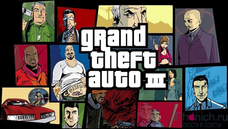 GTA-3-PS2-Cheats-Codes-Grand-Theft-Auto-III-PS2-Secrets