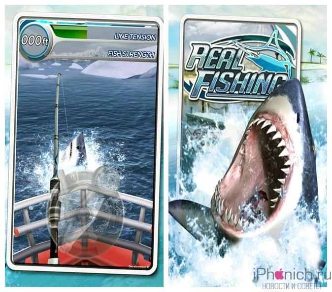 Real Fishing 3D - Реалная 3D рыбалка для iPhone и iPad