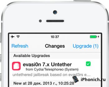 Evasi0n 7.x Untether - новая версия