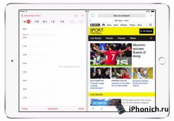 Концепт iOS 8: многозадачность