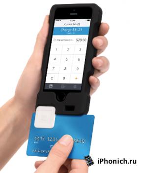 Чехол со сканером кредитных карт для iPhone