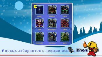 PAC-MAN - культовая компьютерная игра в жанре аркады