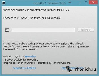 Evasi0n7 1.0.2 - Джейлбрейк iOS 7.x