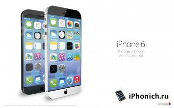 Новый iPhone 6 от Apple будет 4,7 или 5,7-дюймов