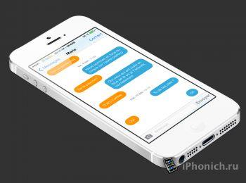 Твик Messages Customiser - кастомизация приложения Сообщения