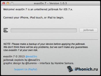 Evasi0n7 1.0.3 - Джейлбрейка iOS 7.1 beta 3