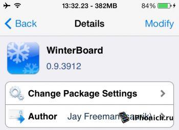 Winterboard полностью совместим с iOS 7