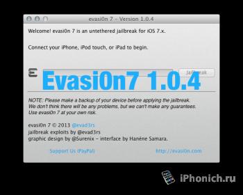 Evasi0n7 1.0.4 - Исправление в безопасности
