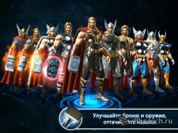 Тор 2: Царство Тьмы - официальная игра для iOS