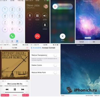iOS 7.1 beta 4 - Что нового? (скачать .ipsw)