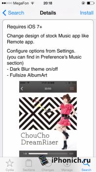 """Твик BlurredMusicApp – изменяет фон в приложении """"Музыка"""""""