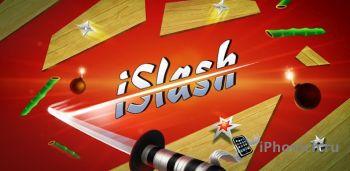 iSlash - увлекательная головоломка на iPhone и iPad