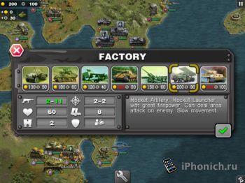 Glory of Generals - пошаговая стратегия на iOS