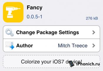 Твик Fancy - меняет цвета в iOS 7
