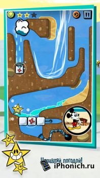 Где же Микки? (XL) - головоломка на iOS от Disney