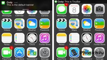Твик TinyBar - меняет размер баннеров уведомлений (iOS 7)