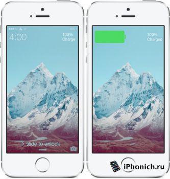 Твик SubtleLock (iOS 7) - компактный Lockscreen