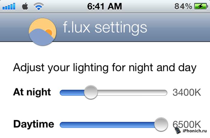 Твих f.Lux - сохранит зрение, теперь и для iOS 9