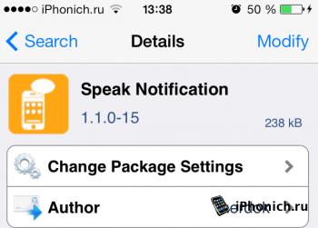 Твик Speak Notification - читает голосом любые входящий уведомления iOS 7