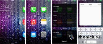 Твик AppBox - иконки приложений на экране блокировки (iOS 7)