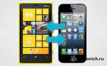 Microsoft опять меняет iPhone на Lumia