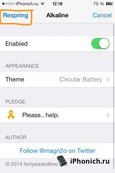 Твик Circular Battery - меняет индикатор заряда батареи на iPhone