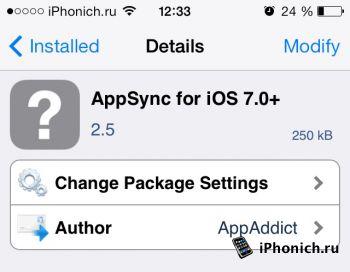 Твик Appsync для iOS 7 - установка приложений из IPA