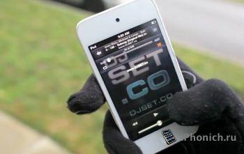 Nanotips - сделает возможным использование iPhone и iPad в перчатках