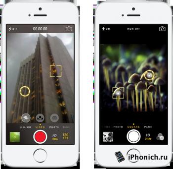 CameraTweak 2 - твик расширяет возможности камеры (iOS 7)