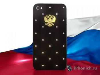 В России проданно 1,5 млн iPhone за год