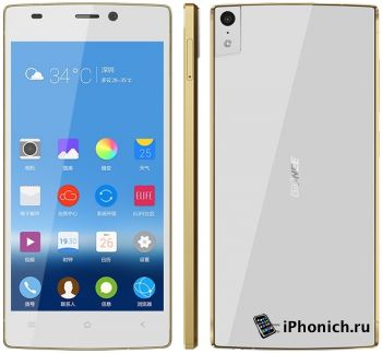Elife S5.5 на 2 миллиметров тоньше iPhone 5s
