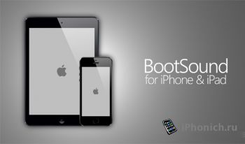 Твик BootSound - звук при включении как на Mac OS