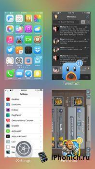 Твик GridSwitcher - изменит многозадачность на iOS 7