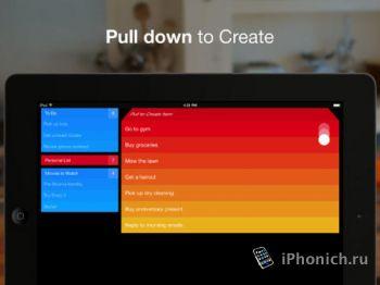 Clear - органайзер для iOS