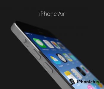 Apple iPhone Air - концепция 2014
