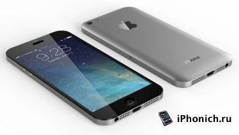 iPhone 6 будет дороже iPhone 5S