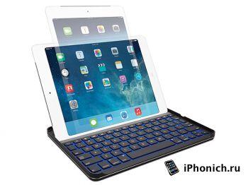 Kensington KeyCover Plus - клавиатура для iPad Air