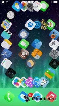 Твики из Cydia для Home Screen iOS 7