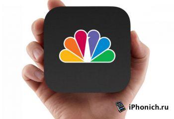 Apple планирует подключиться к кабельным сетям