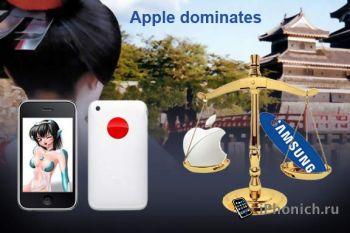 У Samsung не получилось запретить реализации iPhone и iPad в Японии