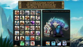 Heroes of Order & Chaos - многопользовательская онлайн игра