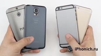 Дизайн iPhone 6 VS iPhone 5s, HTC One M8 и Samsung Galaxy S5