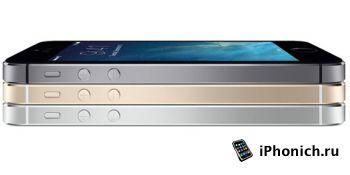 Apple запатентовала iPhone с экраном на боковой стороне