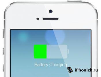 WattUp - беспроводная зарядка для iPhone и iPad