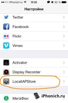 Твик LocallAPstore для iOS 9. Как пользоваться и репозиторий