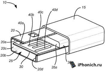 Apple разработала двухсторонний USB-разьем