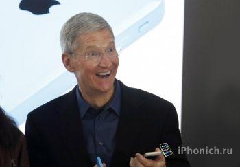 Apple вероятно обанкротится через 24 месяца
