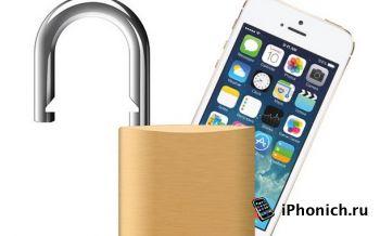 Разлочка iPhone в США станет легальной