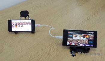 Кабель Lightning на micro-USB для передачи фотографий и зарядки iPhone от Android